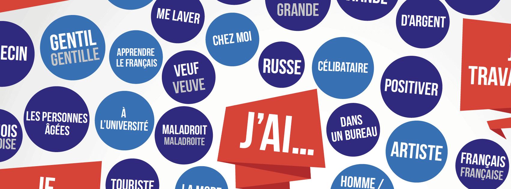 Alphabet francais minuscule